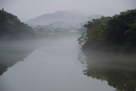 Kawagiri