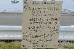 Tashirojima120318-35