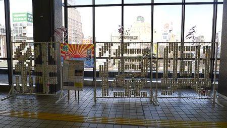 Moriokaeki120320-1
