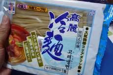 Oosakakara1