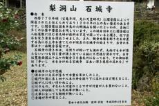 Sekijouji2_2