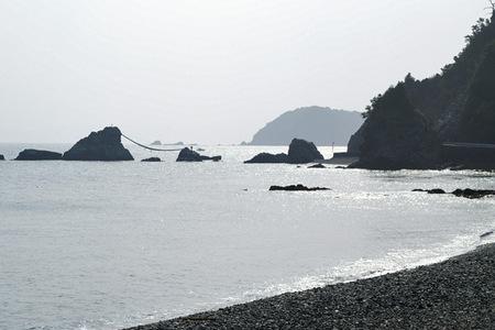 Kurogahama