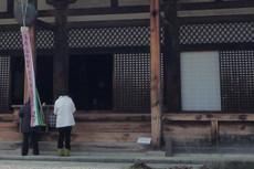 Koushido