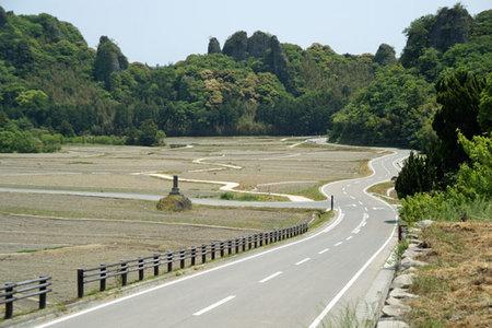 Osaki