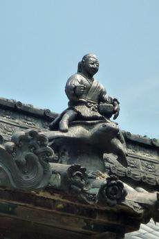 Urashimatarou