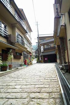 Yunohira1